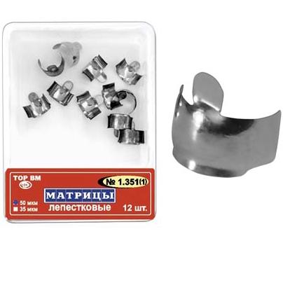 ТОР-1.351 (1) Набор матриц лепестковых, 35 мкм, 12 шт , купить в Москве все стоматологические расходные материалы для стоматологии по низкой цене с бесплатной доставкой.